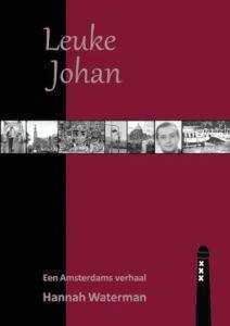 Hannah Waterman 2020 Leuke Johan, roman